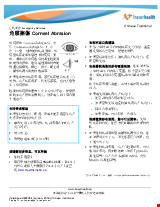 PDF Thumbnail for Corneal Abrasion