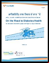 Punjabi Diabetes Education Handouts