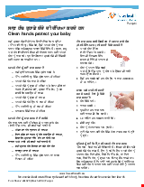 PDF Thumbnail for Clean Hands Protect Your Baby