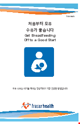 PDF Thumbnail for Get Breastfeeding Off to a Good Start