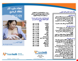 PDF Thumbnail for Breastfeeding Your Newborn