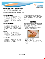 PDF Thumbnail for Viral Gastrointestinal Illness (Stomach Flu) How to prevent the spread of infection in hospital and at home