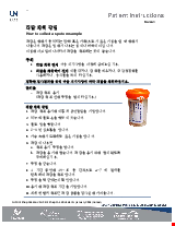 PDF Thumbnail for How to collect a sputum sample
