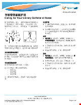PDF Thumbnail for Caring for Your Urinary Catheter at Home