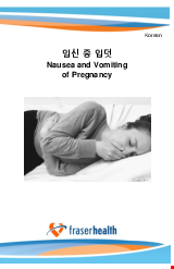 PDF Thumbnail for Nausea and Vomiting of Pregnancy