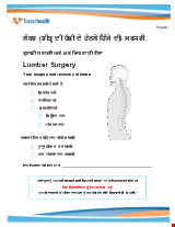 PDF Thumbnail for Lumbar Surgery - Your Surgery & Recovery at Home